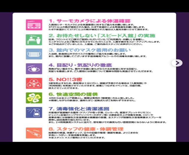 pic20201111054532_1.jpg