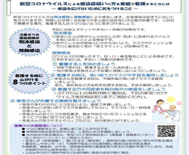 pic20201121055043_2.jpg
