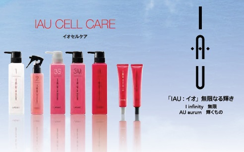 IAU CELL CARE(イオ)