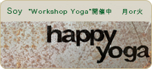 bn_happy yoga